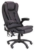 Кресло массажное Бали (KD-DO8025)