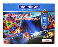 Магнитный 3D конструктор MK-45, Магнікон