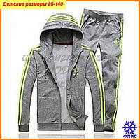 Утепленный спортивный костюм адидас | Брендовая детская одежда