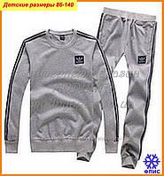 Осенний теплый костюм Adidas для подростков