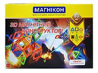 Магнитный 3D конструктор MK-83, Магнікон