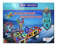 Магнитный 3D конструктор MK-98, Магнікон