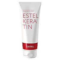 Estel professional (Эстель) Кератиновая маска для волос ESTEL KERATIN 250мл