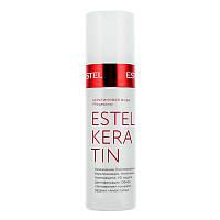 Estel professional (Эстель) Кератиновая вода для волос ESTEL KERATIN 100мл