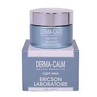 Ночной релаксирующий крем для чувствительной кожи Ericson Laboratoire Derma-Calm Night-Relax Cream 50мл