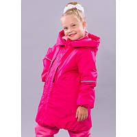 Детское зимнее пальто для девочки Be easy малиновое термо удлиненное