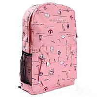 """Рюкзак с рисунком """"Море"""" розовый"""