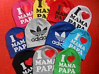 Детская шапка демисезонная шапочка адидас ДВОЙНАЯ для мальчика девочки