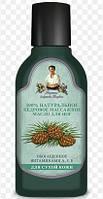 Кедровое массажное масло для ног для сухой кожи. Рецепты Бабушки Агафьи (150 ml), RBA /38-21 N