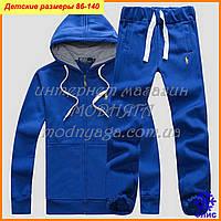Флисовые Спортивные костюмы polo для мальчиков