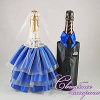 Комплект на шампанское №15