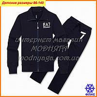 Теплый Спортивный костюм детский ЕА-7 Армани