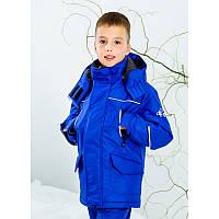 Зимняя куртка для мальчика термо синяя со снежной юбкой ТМ Be easy