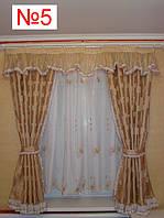 Комплект готовых штор для кухни №5 цвета в ассортименте Затишна оселя