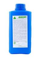 Дуасепт  - для дезинфекции и