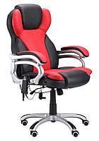 Кресло массажное Малибу (KD-DO8074)