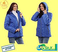 Женская стеганная куртка весна осень спорт