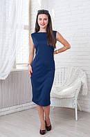 Офисное деловое платье Линда синего цвета