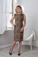 Приталенное платье Линда леопардовый принт