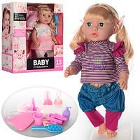 Кукла-пупс Беби «Baby» 30803-C3, интерактивная, 15 функций.