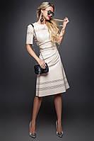 Модное Кожаное Платье с Перфорацией Бежевое S-XL
