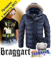 Подростковые молодежные куртки оптом
