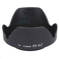Бленда ES-62II для Canon EF 50/1,8 и Canon 50mm f/1,8 II под резьбу 52мм + байонет (2 части).