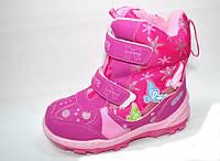 """Термо-ботинки для девочки """"зима 28-30-31размер"""
