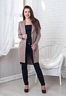 Женский модный кардиган Элис бежевого цвета