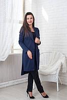 Женский стильный кардиган Элис синего цвета