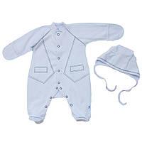 Комплект для мальчика Minikin 161006 голубой
