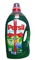 Универсальный гель для стирки Persil gel universal  (Henkel оригинал Германия)- 5.11л.