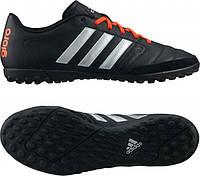 Сороконожки Adidas Gloro 16.2 TF