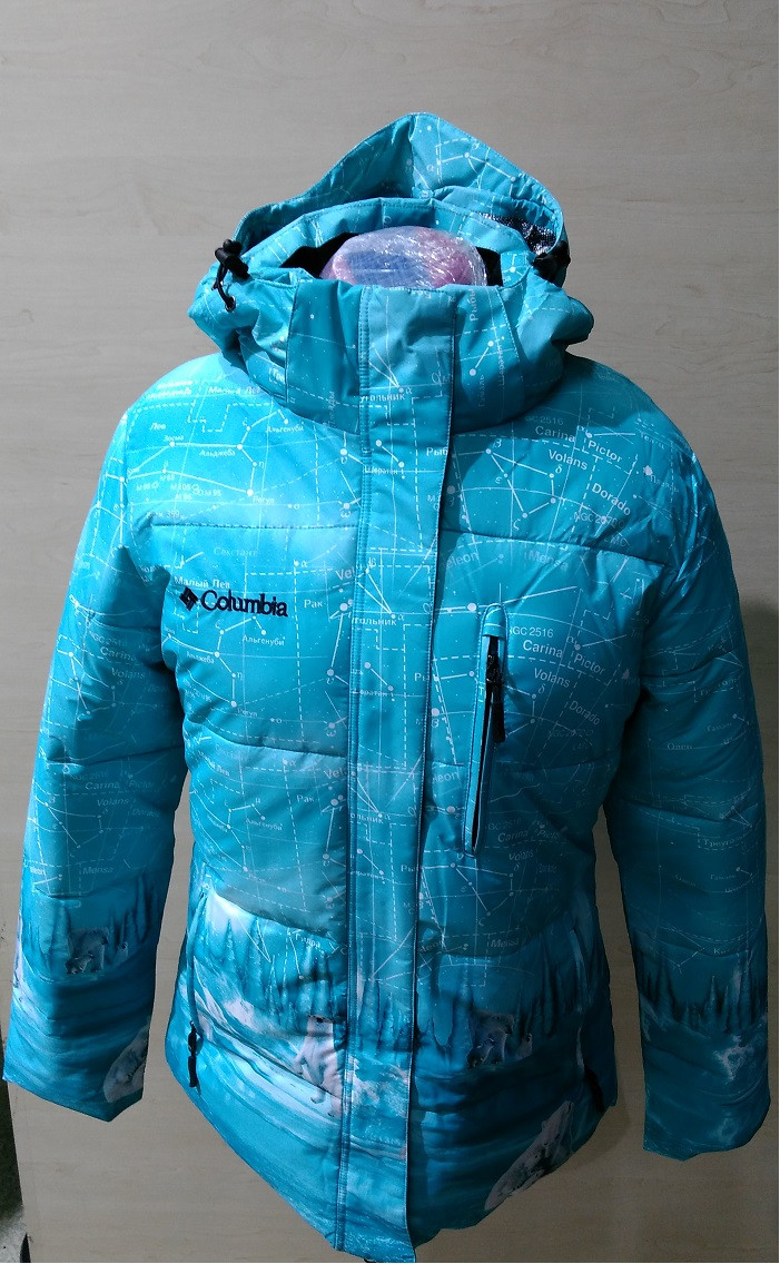 Зимнии Куртки Коламбия