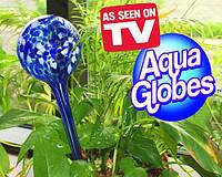 Автополив для растений Aqua Globes