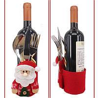 Украшение бутылок на Новый год, рождественская подставка для бутылок