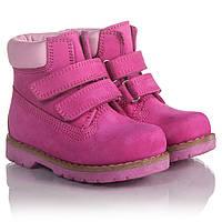 Ортопедические ботинки для девочки Турция 21,22,24,25