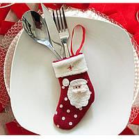 Украшение на новогодний стол 3 шт комплект! Сервировка стола! Сапожок декор на стол!