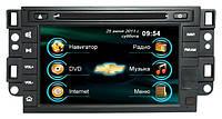 Головное мультимедийное устройство Chevrolet Captiva, Epica, Aveo до 2011