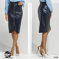 Женская юбка-карандаш на молнии впереди из эко кожи
