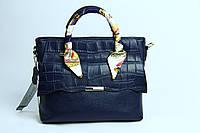Синяя офисная кожаная сумка