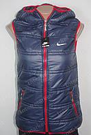 Женская спортивная жилетка Nike на замке темно синяя