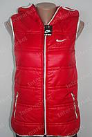 Женская спортивная жилетка Nike на замке красная