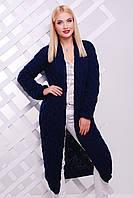 """Стильный вязанный женский  кардиган  """"LOLO"""" длинный 42-52 (темно-синий), фото 1"""