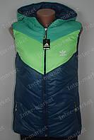 Женская спортивная жилетка Adidas на замке