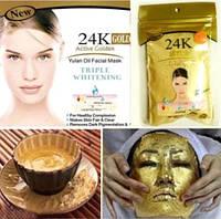 Золотая маска-пудра для лица 24 К Gold