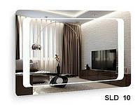 Зеркало со встроенной подсветкой SLD-10 (800х600)
