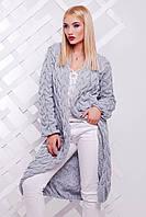 """Красивый вязанный женский  кардиган  """"LOLO"""" длинный 42-52 (светло-серый), фото 1"""