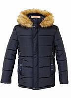 Куртка мужская зимняя с капюшоном батал