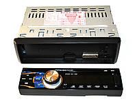 Автомагнитола Pioneer 1090 – сьемная панель, FM, USB, AUX